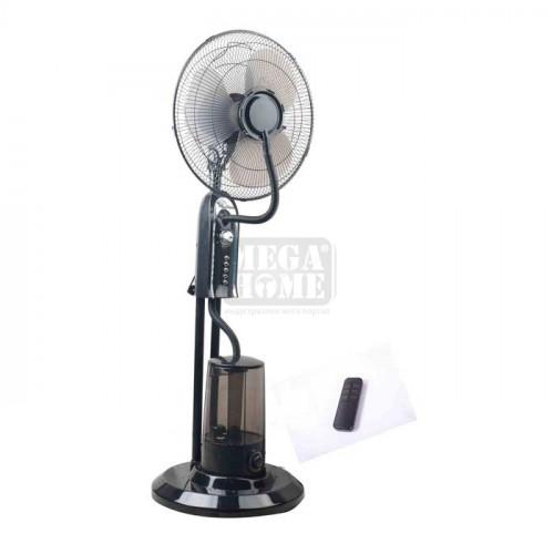 Вентилатор с водна мъгла с дистанционно Elite EFM 1307R