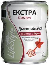Алкидна боя Decorator черна сатен 0.650 л.