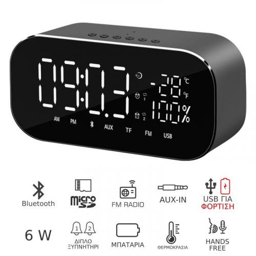 Радио часовник Akai ABTS S2