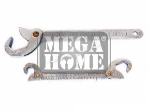Ключове мултифункционални марка Gadget комплект 2бр 9-22/23-32мм