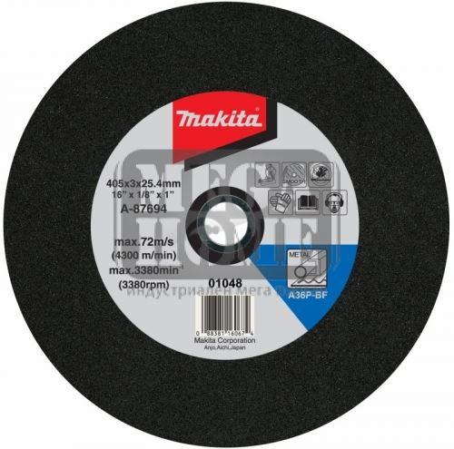 Карбофлексов диск за рязане на метал Makita 355 х 3.0 x 25.4