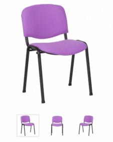 лилав