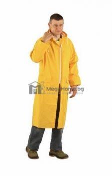 жълт - ХL 120 cм