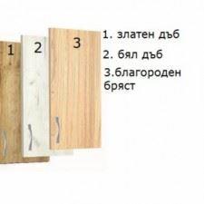Корпус БЯЛ - Врати благороден бряст - 11 см мивка